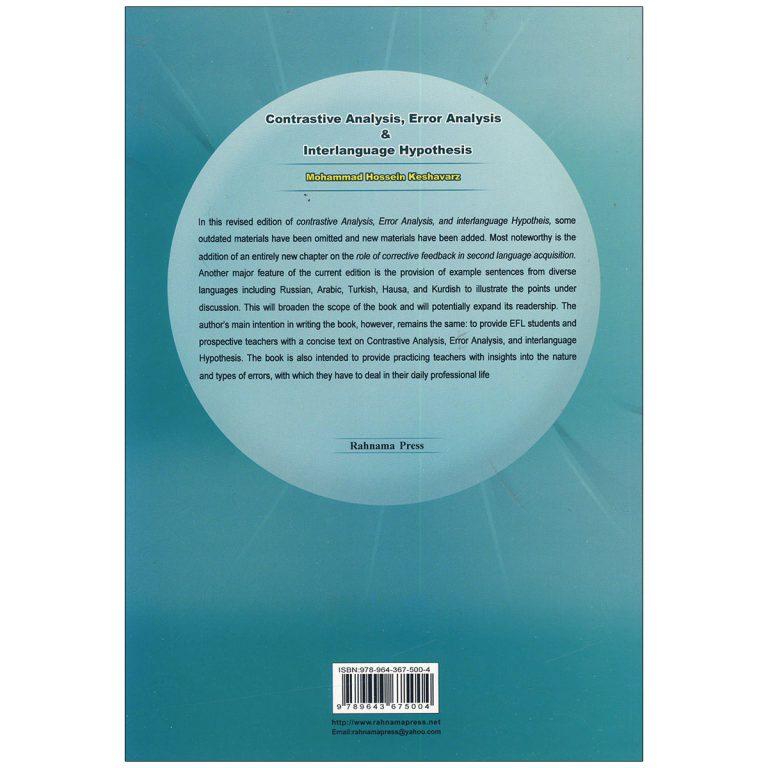 Contrastive Analysis Error Analysis and Interlanguage