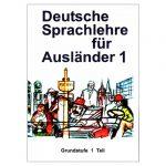 کتاب Deutsche Sprachlehre fur Auslander 1
