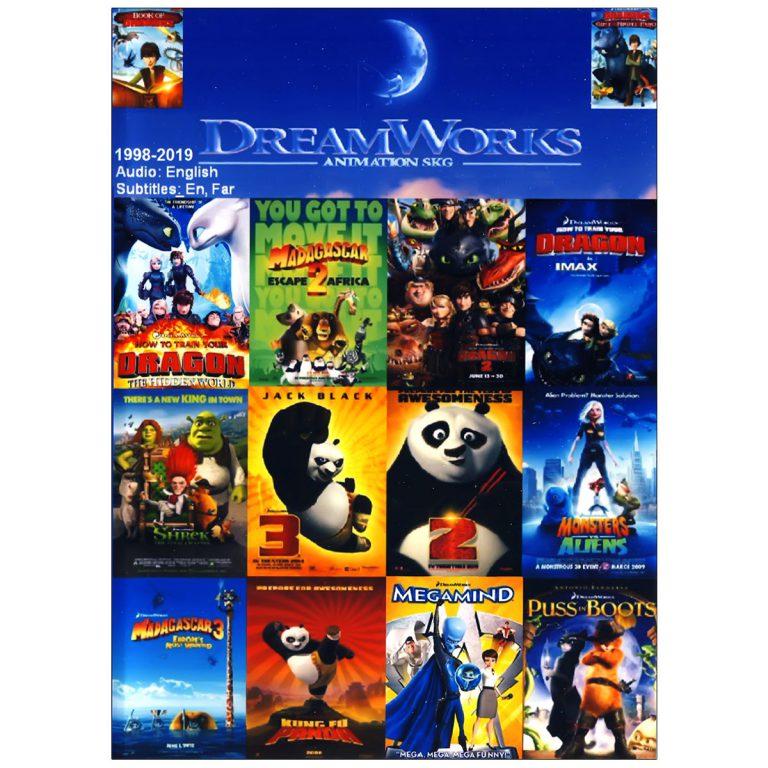 Dream Works English
