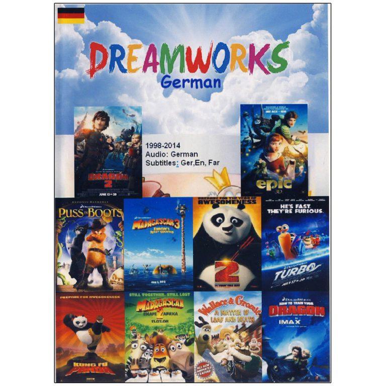 Dream Works German