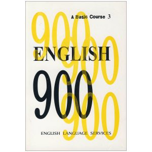 English-900-A-Basic-Course-3
