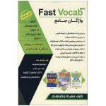 Fast-Vocab