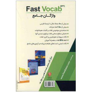 Fast-Vocab-back