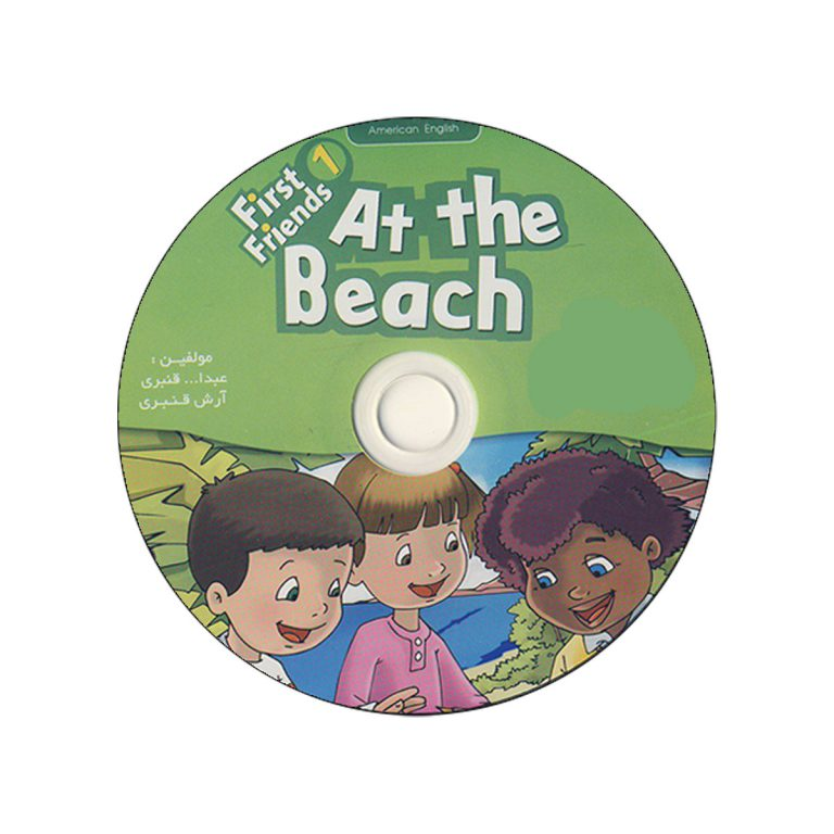 First Friends 1 Readers Book at the beach