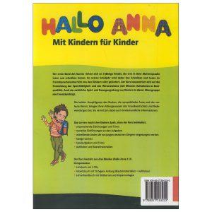 Hallo-Anna-1-back