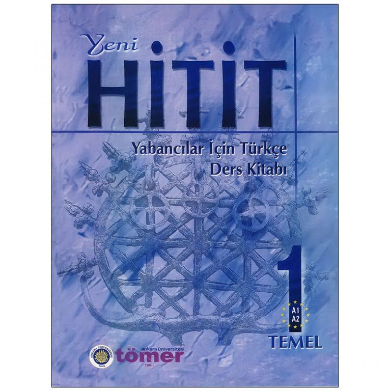 کتاب هیتیت Hitit 1