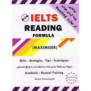 IElTS MAXIMISER READING,کتاب ریدینگ معمارزاده