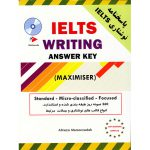 IElTS MAXIMISER WRITING