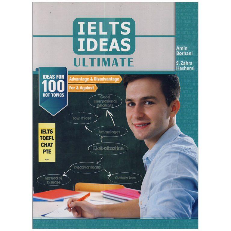 IELTS Ideas Ultimate