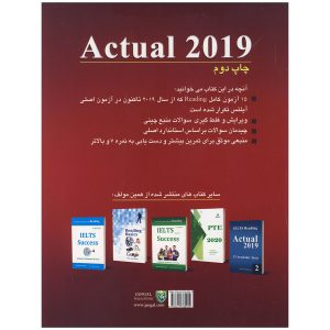 Ielts-Reading-Actual-2019-back