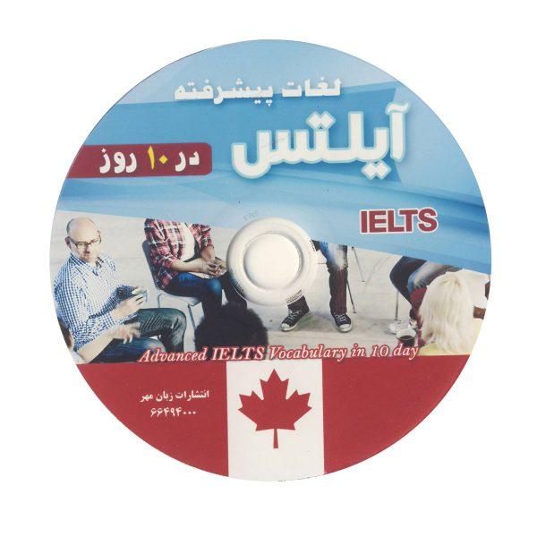 Ielts-in-10-Day-CD