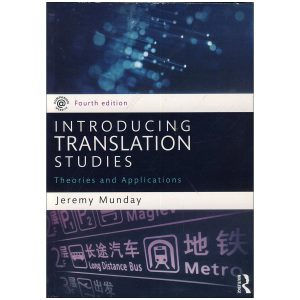 Introduction-Translation-Studies