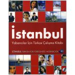 Istanbul-A1-Work