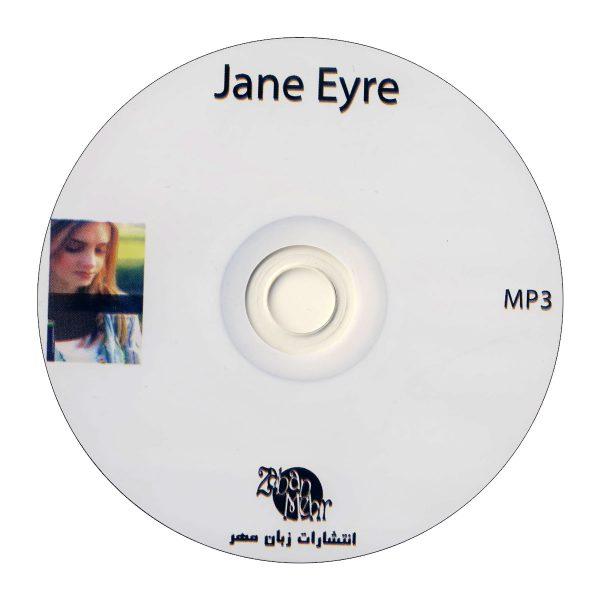 Jane-Eyre-CD