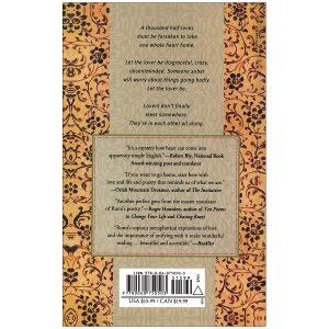 Jeld-Rumi-the-Book-of-Love-back