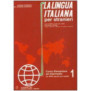 Lalingua-Italiana-per-Staranieri-1
