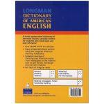Longman-Handy-Learners-Dictionary-back