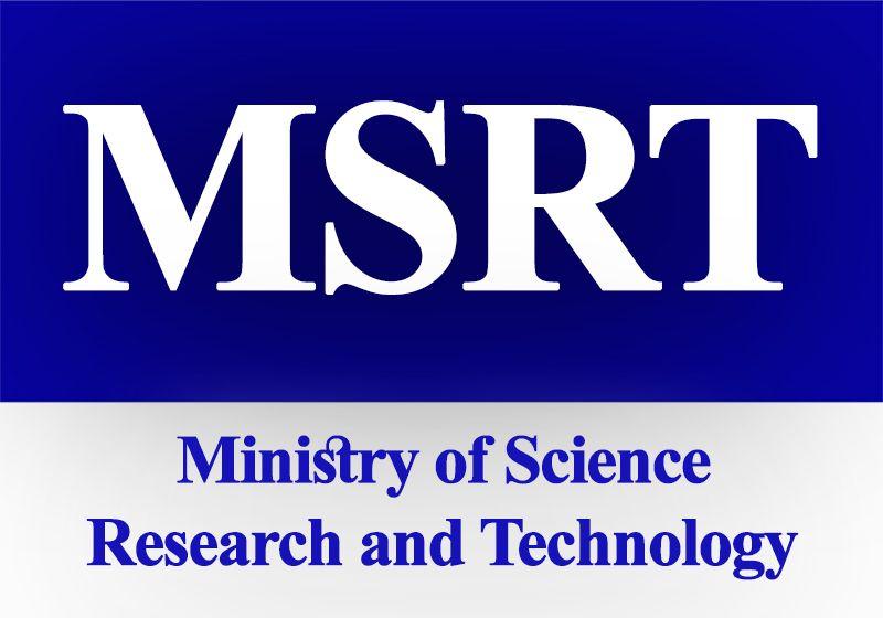 آنچه که باید درمورد آزمون MSRTبدانیم