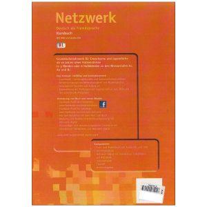 Netzwerk-B1-back
