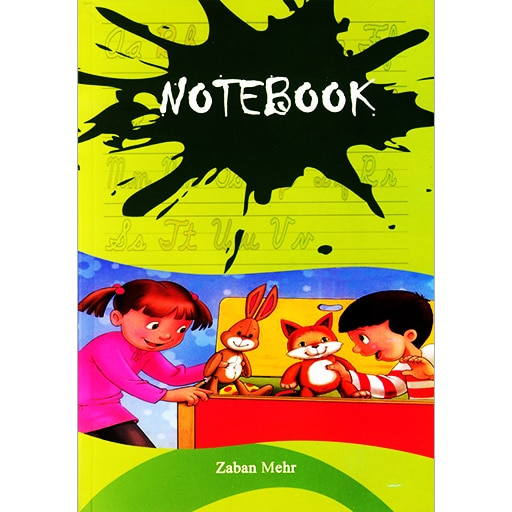 دفتر زبان 4 خط  Notebook