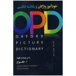 OPD-Toloe