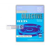 Objective IELTS-advanced
