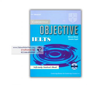 Objective IELTS-advanced