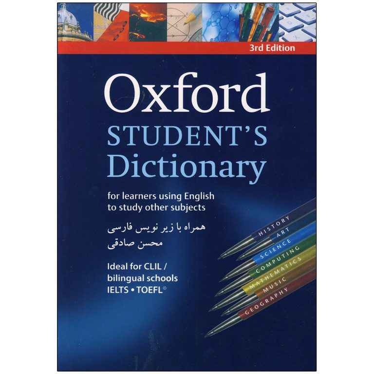 Oxford Students Dictionary (با ترجمه فارسی)