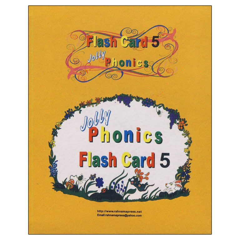 فلش کارت jolly phonics 5