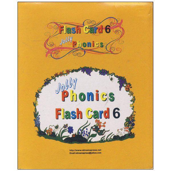 Phonics-FlashCard-6