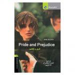 کتاب داستان دوزبانه غرور و تعصب Pride and Prejudice