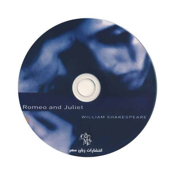 Romeo-and-Juliet-CD