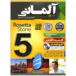 Rosetta-Stone-Germany