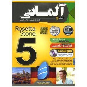 Rosetta-Stone-Germany