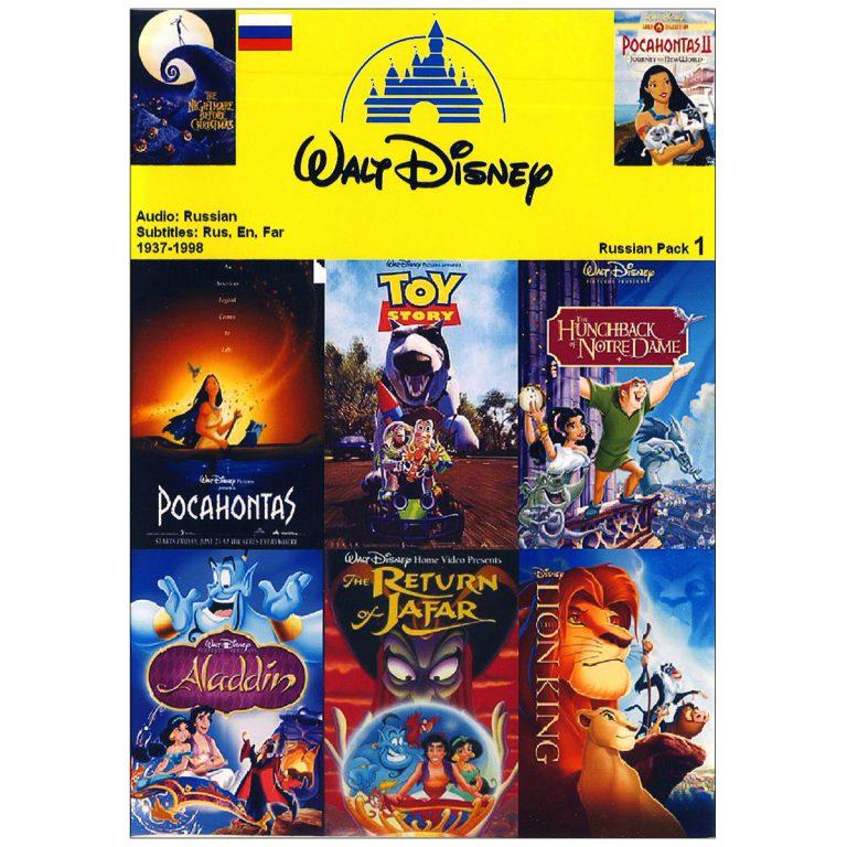 والت دیزنی WALT DISNEY Russian Pack 1
