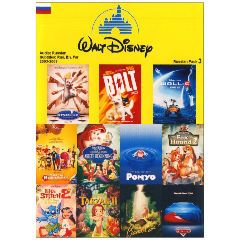والت دیزنی WALT DISNEY Russian Pack 3