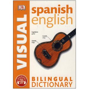 Spanish-English-Visual