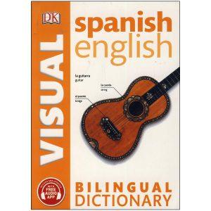 Spanish-English-Visual