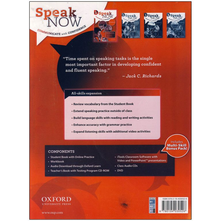 Speak Now 1