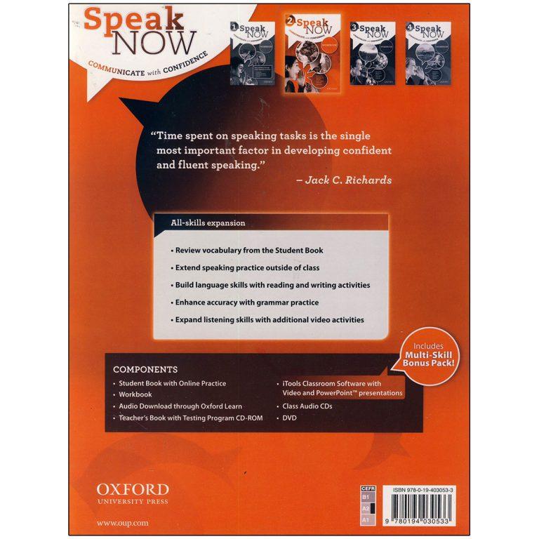 Speak Now 2