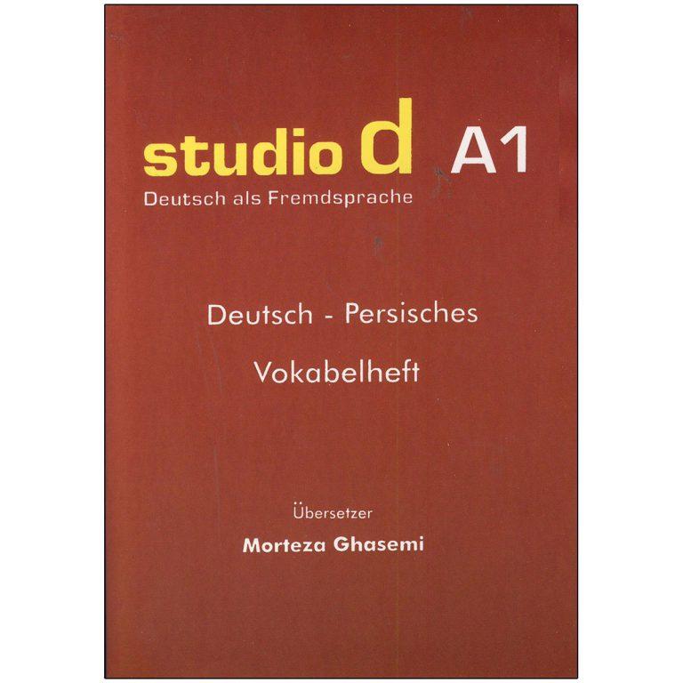 کتاب واژه نامه Studio d A1
