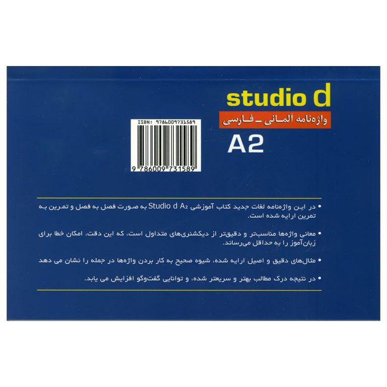 کتاب واژه نامه Studio d A2 محمودرضا ولی خانی