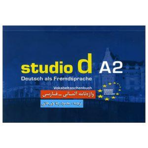 Studio-d-A2-ولی-خانی