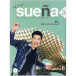 Suena-3
