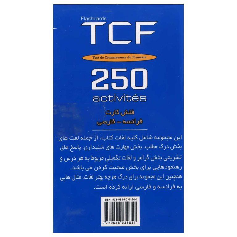 TCF 250 actiites Flashcards