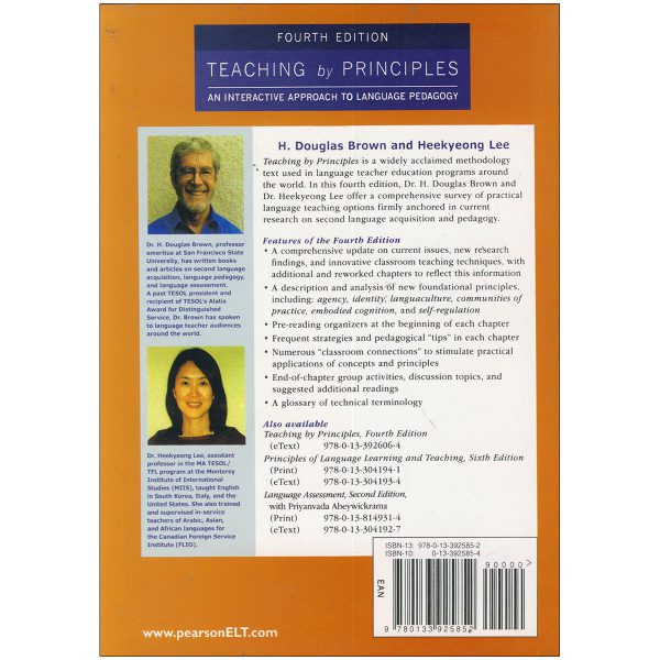 Teaching-By-Principles-back