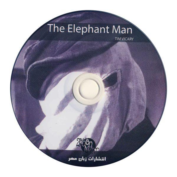 The-Elephant-Man-CD