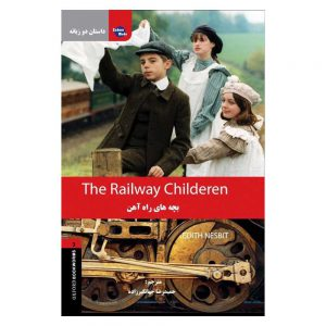 The-Railway-Childeren