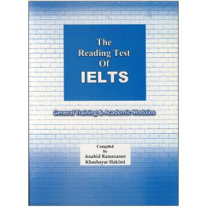 The-Reading-Test-of-Ielts