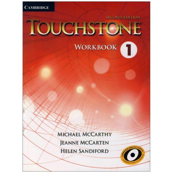 TouchStone-1-Work